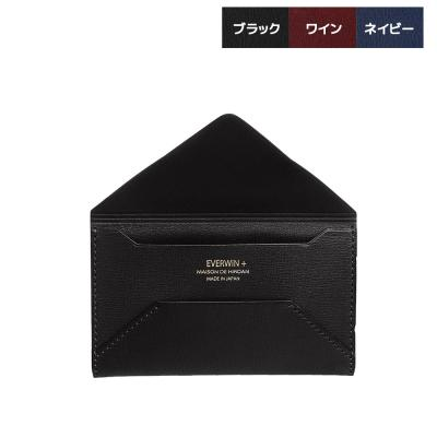 EVERWIN+ MAISON DE <br>HIROAN 21539 <br>ボーテッドシリーズ封筒型名刺入れ